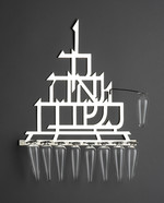 Chanukah lamp. colle